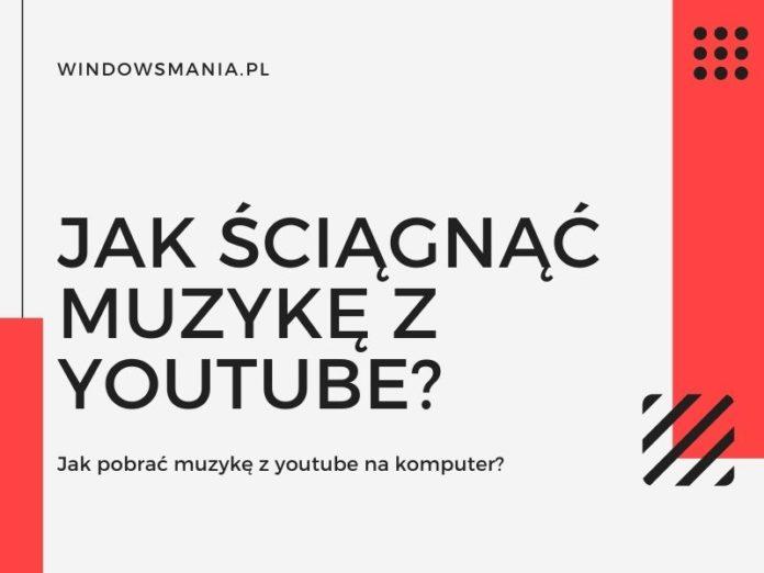 як спампаваць музыку з YouTube
